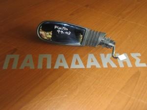 fiat punto 1999 2003 ilektrikos kathreftis aristeros ble 300x225 Fiat punto 1999 2010 ηλεκτρικός καθρέφτης αριστερός μπλέ