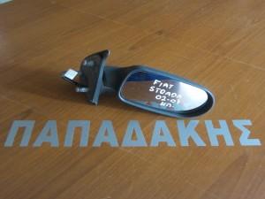 fiat strada 2005 2014 ilektrikos dexios kathreftis avafos 300x225 Fiat strada 2001 2004 ηλεκτρικός δεξιός καθρέφτης άβαφος