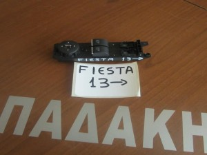 Ford fiesta 2013- αριστερός διακόπτης ηλεκτρικός παραθύρων (2πλός-διπλός)