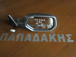 Honda CRV 2007-2013 ηλεκτρικός ανακλινόμενος καθρέφτης δεξιός ασημί
