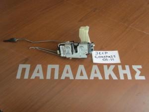Jeep compass 2007-2011 κλειδαριά ηλεκτρομαγνητική εμπρός αριστερή