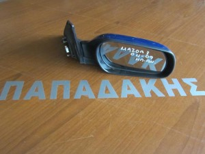Mazda 3 2004-2009 ηλεκτρικός ανακλινόμενος καθρέφτης δεξιός μπλέ
