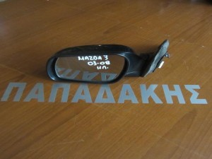Mazda 3 2004-2009 ηλεκτρικός καθρέφτης μαύρος