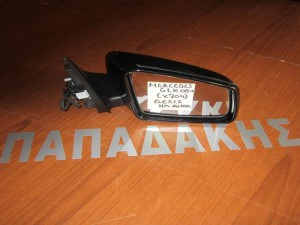 Mercedes GLK (x-204) 2008-2014 ηλεκτρικός ανακλινόμενος καθρέφτης δεξιός μαύρος