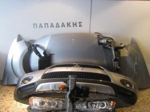 mitsubishi outlander 2011 2013 mouri empros komple asimi 300x225 Mitsubishi outlander 2011 2013 μετώπη μούρη εμπρός κομπλέ ασημί