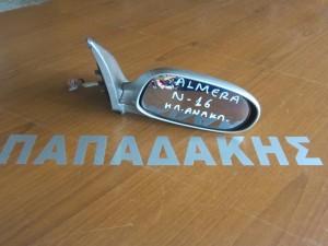 nissan almera n16 2000 ilektrikos anaklinomenos kathreftis dexios avafos 300x225 Nissan Almera N16 2000 2006 ηλεκτρικός ανακλινόμενος καθρέφτης δεξιός άβαφος