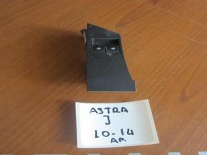 Opel astra J 2010-2014 διακόπτης παραθύρων αριστερός (2-διπλός)