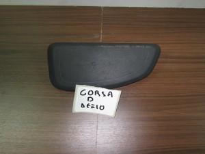 opel corsa d 2006 2014 dexi airbag kathismaton 300x225 Opel Corsa D 2006 2014 δεξί airbag καθισμάτων