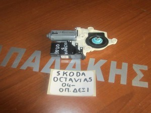 Skoda octavia 2005-2013 μοτέρ παραθύρων πίσω δεξί