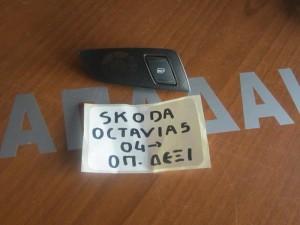 Skoda octavia 5 2005-2013 πίσω διακόπτης παραθύρων δεξιός