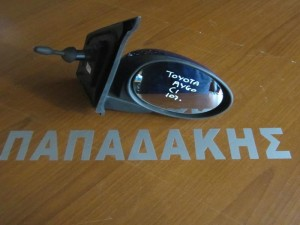 toyota aygo 2006 2012 michanikos kathreftis dexios skouro ble 300x225 Toyota aygo 2006 2014 μηχανικός καθρέφτης δεξιός σκούρο μπλέ