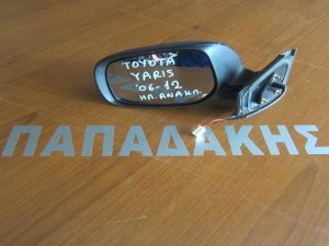 toyota yaris 2006 2012 ilektrikos anaklinomenos kathreftis aristeros skouro ble 300x225 Toyota Yaris 2006 2011 ηλεκτρικός ανακλινόμενος καθρέφτης αριστερός σκούρο μπλέ