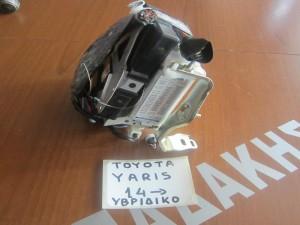 toyota yaris 2014 ivridiko asfaliothiki 300x225 Toyota Yaris 2014 2017 υβρυδικό ασφαλειοθήκη