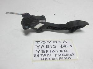 toyota yaris 2014 ivridiko petali gkaziou ilektriko 300x225 Toyota Yaris 2014 2017 υβριδικό πετάλι γκαζιού ηλεκτρικό