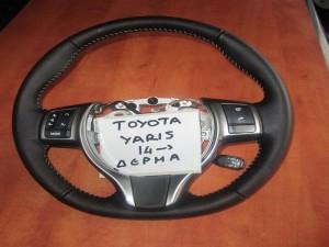 toyota yaris 2014 volan timoniou derma me chiristiria 300x225 Toyota Yaris 2014 2017 βολάν τιμονιού δέρμα με χειριστήρια