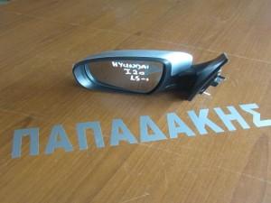 Hyundai i20 2015- ηλεκτρικός καθρέφτης αριστερός ασημί