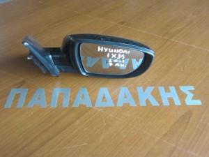 Hyundai ix35 2010-2015 ηλεκτρικός καθρέφτης δεξιός μαύρος (7 ακίδες)