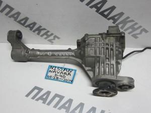 Nissan navara D40 4x4 2005-2010 (2010-2014) Βοηθητικό γκρούπ εμπρός