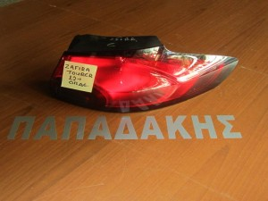 Opel zafira tourer 2012-2015 δεξί πίσω φανάρι