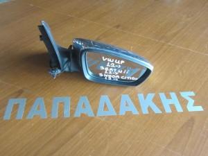 Skoda citigo 2012-2015 ηλεκτρικός καθρέφτης δεξιός νίκελ