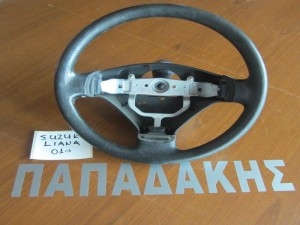 suzuki liana 2001 volan timoniou 300x225 Suzuki Liana 2001 2007 βολάν τιμονιού