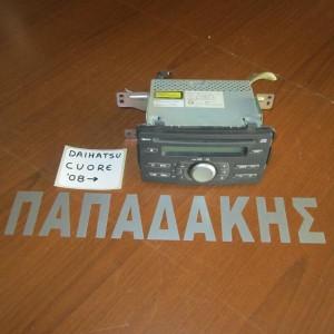 Daihatsu Cuore 2006-2017 radio-cd