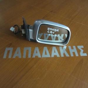 Honda crv 2002-2007 δεξί ηλεκτρικός καθρέπτης ασημί