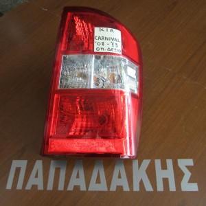 Kia carnival 2006-2014 πίσω δεξί φανάρι