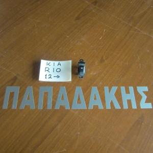 kia rio 2012 2015 diakoptes ilektrikon parathiron empros dexio 300x300 Kia rio 2012 2015  διακόπτες ηλεκτρικών παραθύρων εμπρός δεξιό