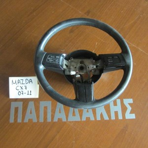 Mazda cx-7 2007-2011   βολάν τιμονιού με χειριστήρια