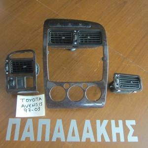 toyota avensis 1997 2003 meseo plesio ke aeragogos tamplou 300x300 Toyota avensis 1997 2003 μεσαίο πλαίσιο και αεραγωγός ταμπλού