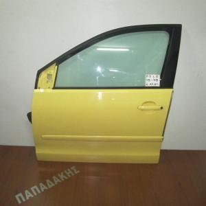 VW Polo (2002-2005) - (2005-2009)  εμπρός πόρτα αριστερή ΚΙΤΡΙΝΗ
