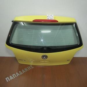 VW Polo (2002-2005) - (2005-2009)  πίσω πόρτα 3πορτο - 5πορτο ΚΙΤΡΙΝΗ