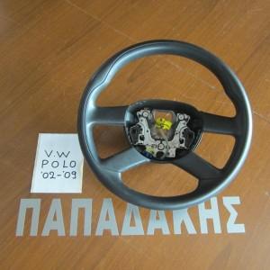 vw polo 2002 2005 2005 2009 volan timoniou mavro 300x300 VW polo 2002 2009 βολάν τιμονιού μαύρο