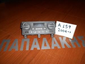 alfa romeo 159 2006 chiristirio kalorifer ac 3 300x225 Alfa Romeo 159 2005 2011 χειριστήριο καλοριφέρ A/C