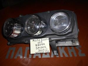 alfa romeo 159 2006 fanari aristero empros 3 300x225 Alfa Romeo 159 2005 2011 φανάρια αριστερά εμπρός