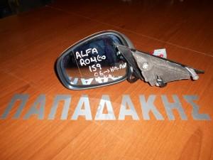 Alfa Romeo 159 2005-2011 ηλεκτρικός καθρέπτης αριστερός-13 καλώδια-ανακλινόμενος-ασημί