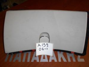 alfa romeo 159 2006 ntoulapaki tamplou bez 1 300x225 Alfa Romeo 159 2005 2011 ντουλαπάκι ταμπλού μπεζ