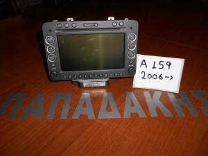 alfa romeo 159 2006 radio cd navigator 1 300x225 Alfa Romeo 159 2005 2011 ράδιο CD navigator