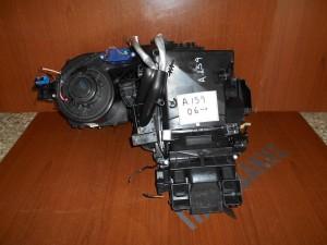 alfa romeo 159 2006 vaporeta kalorifer 1 300x225 Alfa Romeo 159 2005 2011 βαπορέτα καλοριφέρ