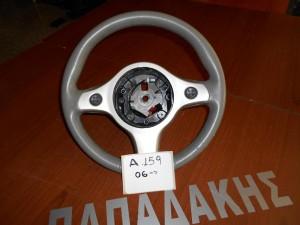 alfa romeo 159 2006 volan timoniou bez 1 300x225 Alfa Romeo 159 2005 2011 βολάν τιμονιού μπεζ