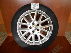 "Alfa Romeo 159 2005-2011  ζαντολάστιχα αλουμινίου 4άδα 225/50/17"""