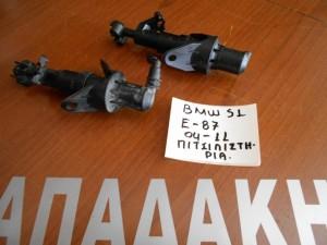 bmw series 1 e87 2004 2011 pitsilistiria profilaktira 1 300x225 BMW Series 1 E81/E87 2004 2011 πιτσιλιστήρια προφυλακτήρα