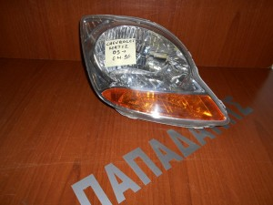 Chevrolet Matiz 2005--> φανάρι δεξί εμπρός