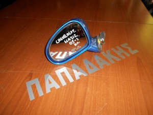 chevrolet matiz 2005 kathreptis aristeros ilektrikos ble 1 300x225 Chevrolet Matiz 2005 2009 καθρέπτης αριστερός ηλεκτρικός μπλε
