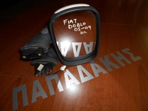 Fiat Doblo 2005-2009 καθρέπτης δεξιός ηλεκτρικός  άσπρος