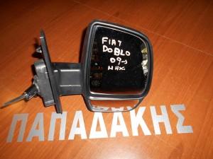 Fiat Doblo 2009--> καθρέπτης εξωτερικός δεξιός μηχανικός άσπρος