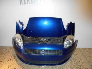 Fiat Grande Punto 2005-2012 μετώπη κομπλέ-μούρη μπλε (καπώ-2 φτερά-2 φανάρια-προφυλακτήρας-μετώπη κομπλέ με ψυγεία κ τραβέρσα)