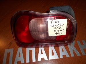 Fiat Marea 1996--> SDN φανάρι οπίσθιο αριστερό