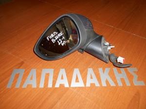 Ford B-Max 2012--> καθρέπτης αριστερός ηλεκτρικός μολυβί